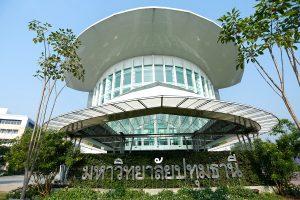 PTUGC Facilities